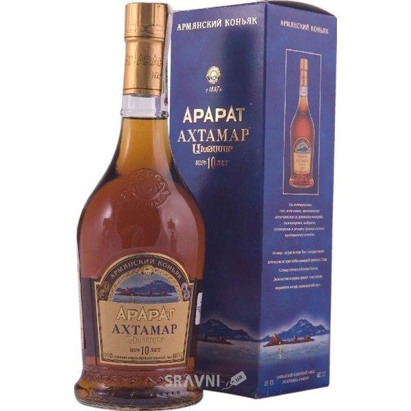 Ахтамар Коньяк Купить