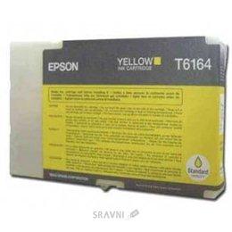 Epson C13T616400