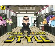 Фото PODMЫSHKU Gangnam style