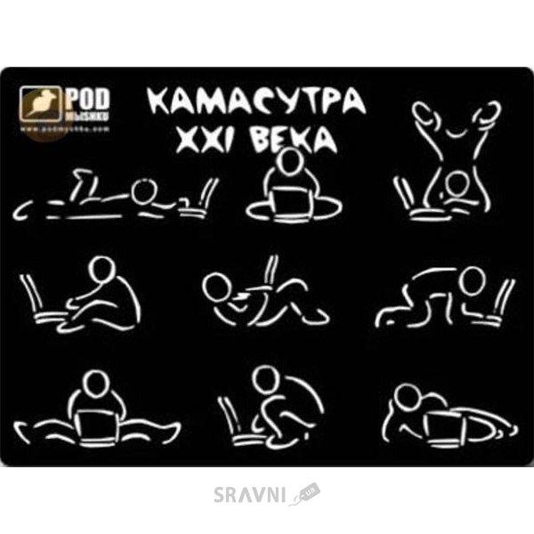 Фото PODMЫSHKU Kamasutra XXI