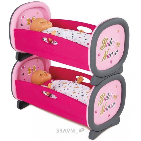 Фото SMOBY Кроватка для кукол-близнецов (220314)