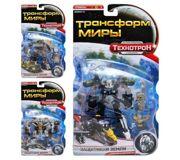 Фото Joy Toy Трансформер Metr+ JT (8101-8102-8103)