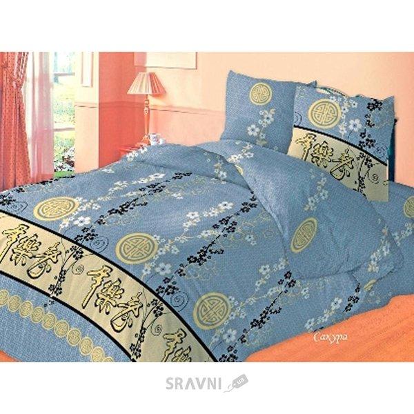 Фото Сладкий сон Сакура двуспальное евро 158579
