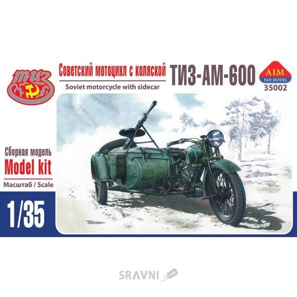 Фото AIM FAN Model Советский мотоцикл ТИЗ-АМ-600 с коляской AIM35002