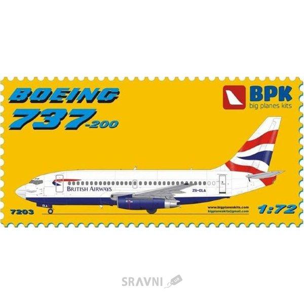 Фото BIG Пассажирский самолет Boeing 737-200 British Airways (BPK7203)