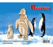 Фото Мир деревянных игрушек Пингвин (М030)