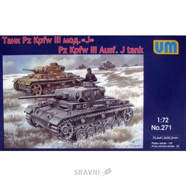 "Фото UniModels Немецкий танк ""PanzerIII Ausf J"" (UM271)"