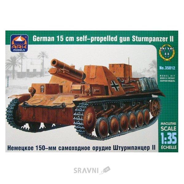 Фото ARK Models Sturmpanzer II German 150mm SPG (ARK35012)