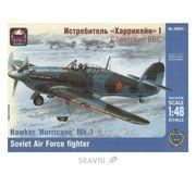 Фото ARK Models Hawker 'Hurricane' Mk.1 Soviet AF fighter (ARK48024)