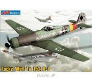 Фото Art Model Самолет TA 152 H-1 (ART7204)