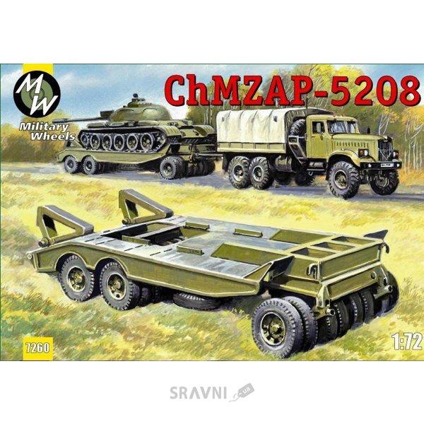 Фото Military Wheels ChMZAP-5208 (MW7260)