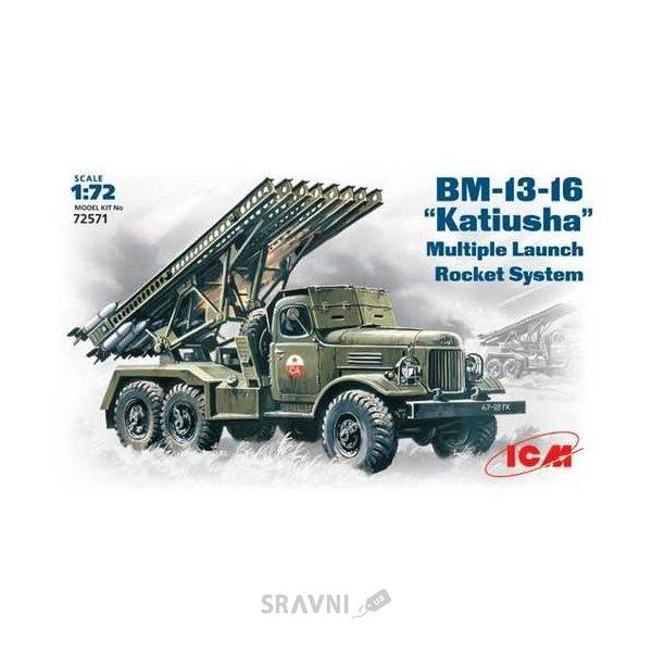 """Фото ICM Советская боевая машина BM-13-16 """"Катюша"""" (72571)"""