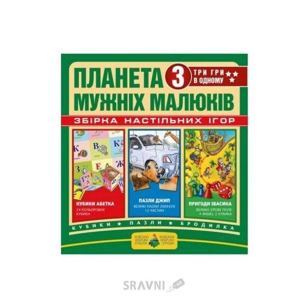 Фото Киевская фабрика игрушек Планета мужественных малышей (6001309)