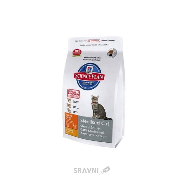 Фото Hill's Science Plan Feline Young Adult Sterilised Cat Chicken 0,3 кг