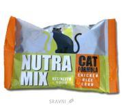 Фото Nutra Mix Econom 0,1 кг