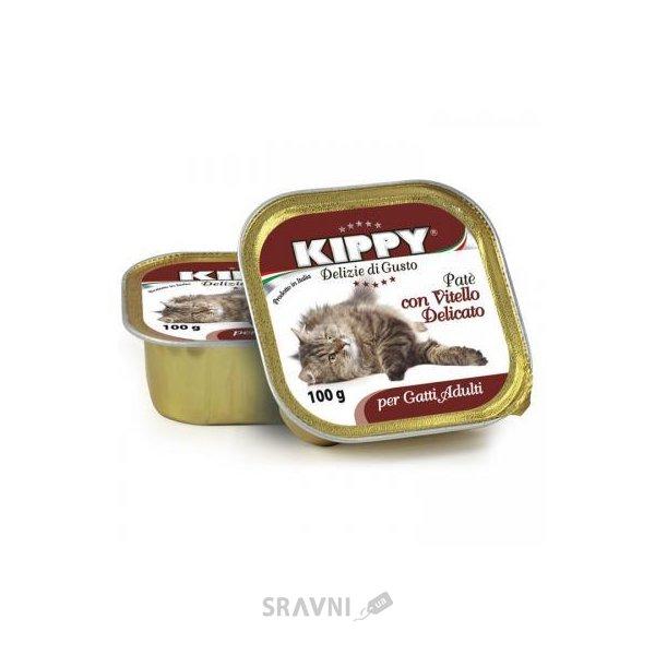 Фото KIPPY Консервы для котов телятина, паштет 0,1 кг