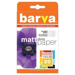 Barva IP-B190-065