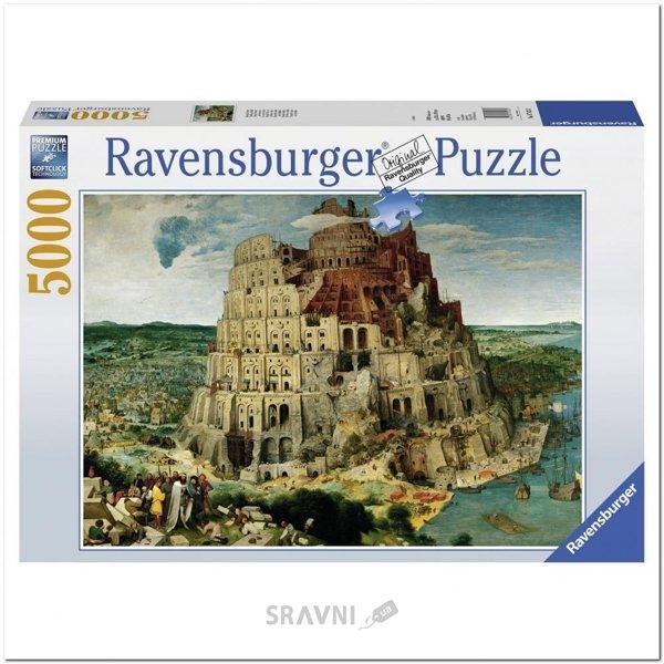 Фото Ravensburger Вавилонская Башня Питер Брейгель (RSV-174232)