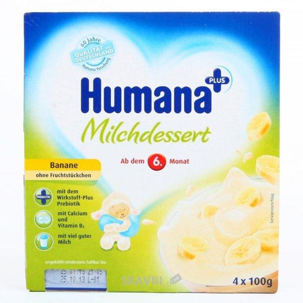 Фото Humana Продукт кисломолочный с бананом, 400 г