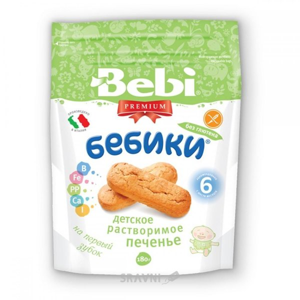 Фото Bebi Печенье Бебики без глютена 180 г
