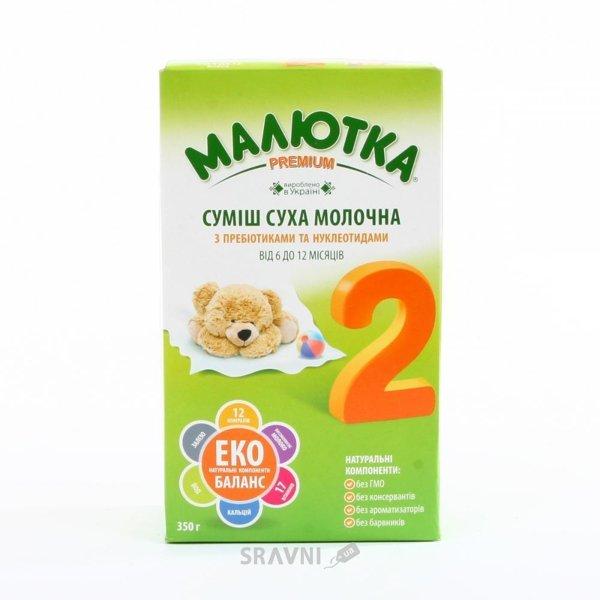 Фото Малыш Молочная смесь Малютка Premium 2, 350 г