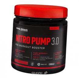 Body Attack Nitro Pump 3.0 400 g